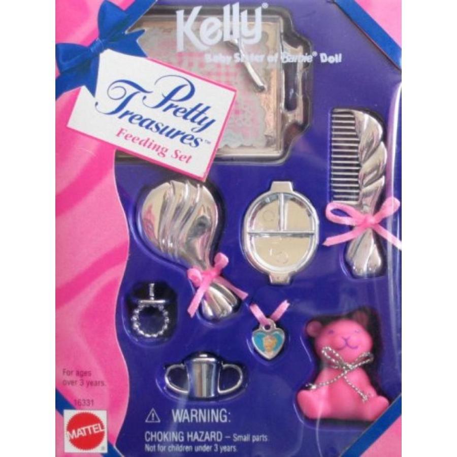 バービー人形 おもちゃ 着せ替え Barbie KELLY Pretty Treasures Feeding Set (1996) 輸入品
