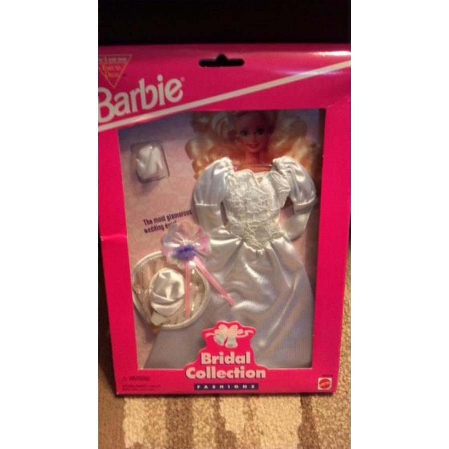 バービー人形 おもちゃ 着せ替え Barbie Bridal Collection 白い Wedding Dress with Hat with ゴールド Trim 輸入品