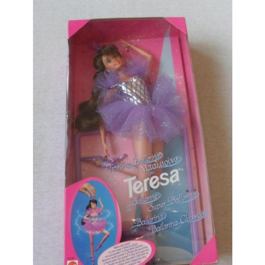 バービー人形 着せ替え おもちゃ Twirling Ballerina Teresa Doll 輸入品