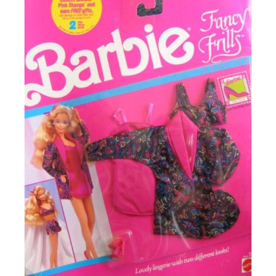 バービー人形 おもちゃ 着せ替え Barbie Fancy Frills Fashions LINGERIE (1990) 輸入品