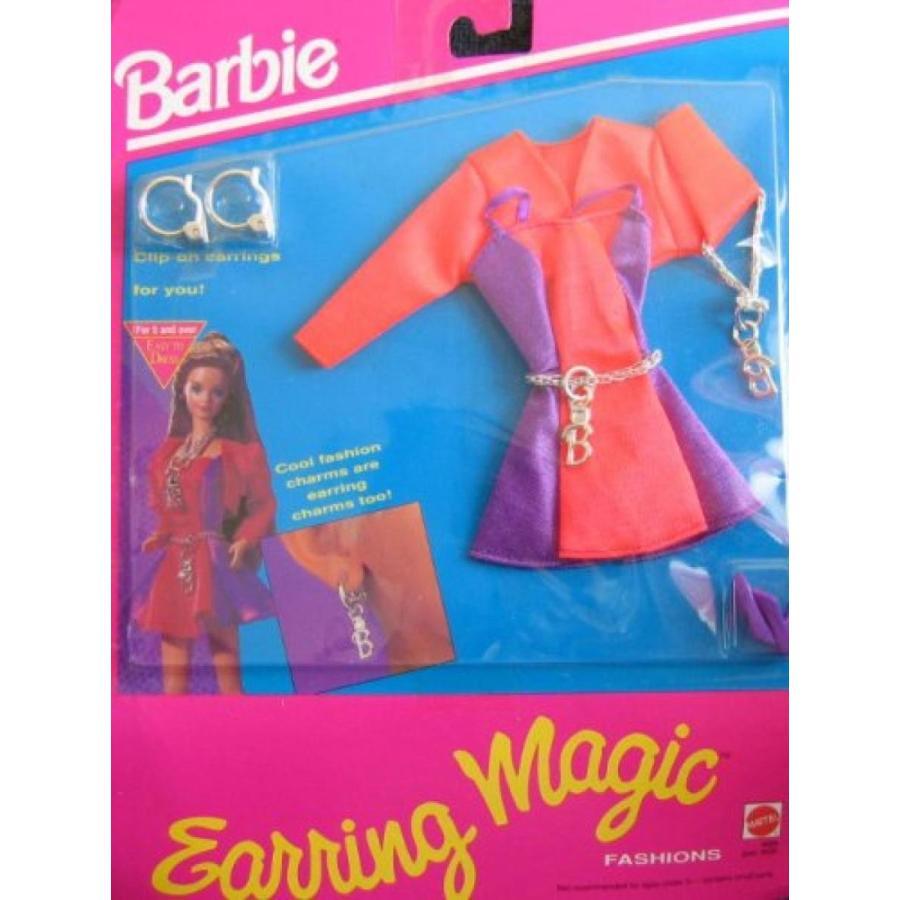 バービー人形 着せ替え おもちゃ Barbie Earring Magic Fashions w Earrings 4 You (1992) 輸入品