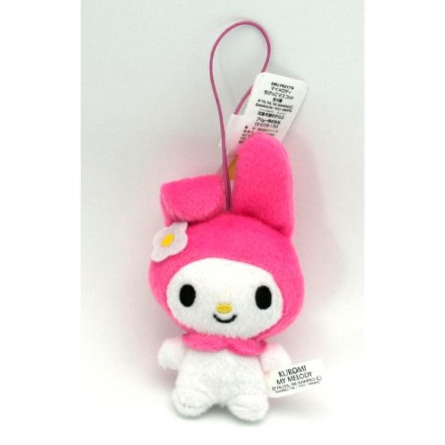 バービー人形 着せ替え おもちゃ Sanrio My Melody Chibiko 3