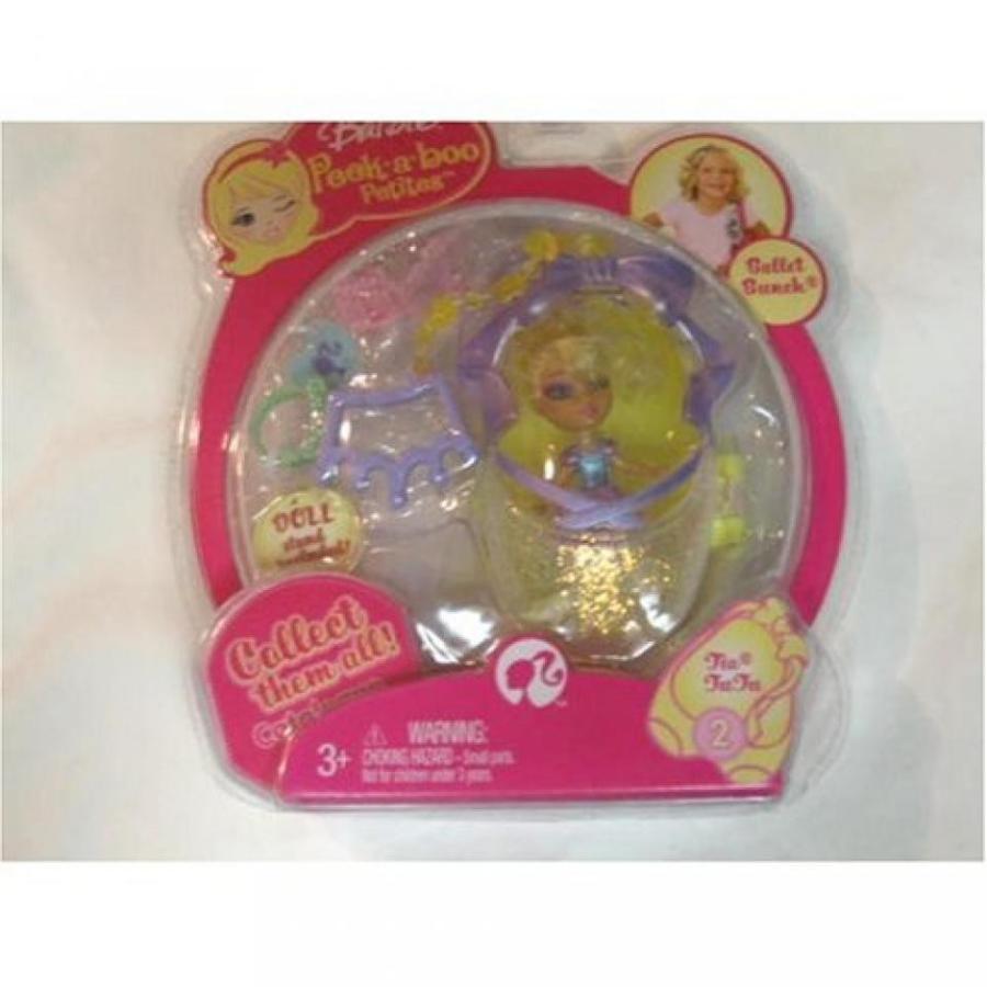 バービー人形 おもちゃ 着せ替え Barbie Peek-a-boo Petites - #2 Tia Tu Tu - Ballet Bunch 輸入品