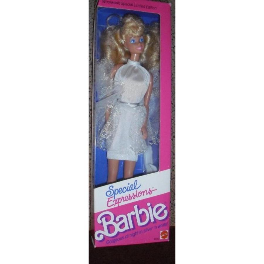 バービー人形 着せ替え おもちゃ Barbie Special Expressions