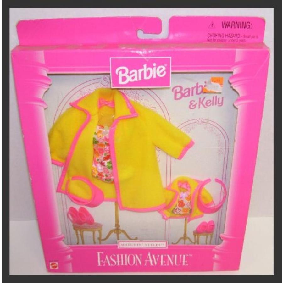 バービー人形 おもちゃ 着せ替え Barbie & Kelly Doll Fashion Avenue Matchin' Styles Clothing Set 輸入品