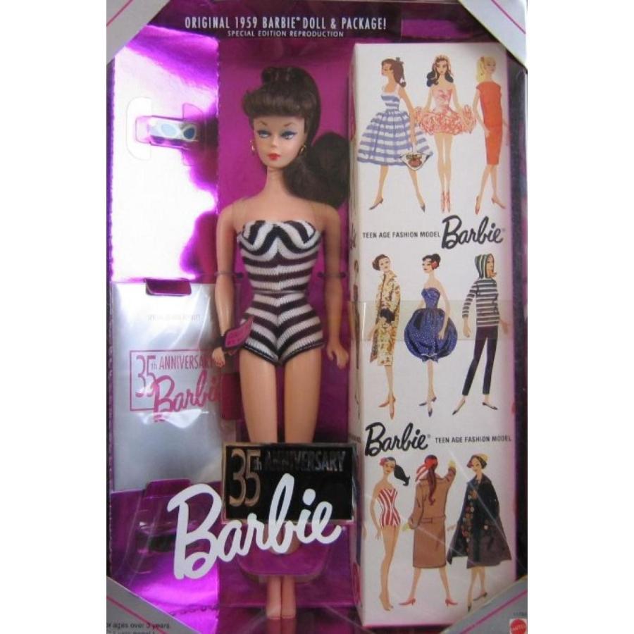 バービー人形 着せ替え おもちゃ Barbie 35th Anniversary Doll Special Edition Reproduction