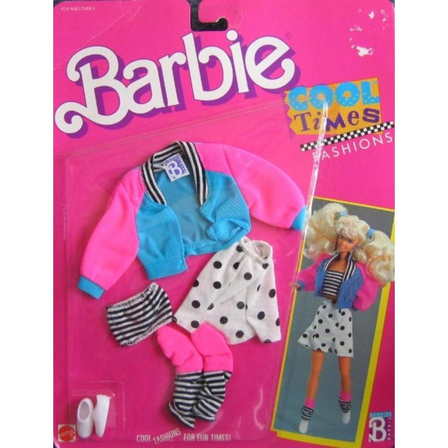 バービー人形 おもちゃ 着せ替え Barbie Cool Times Fashions - Cool Fashions For Fun Times! (1988 Hawthorne) 輸入品