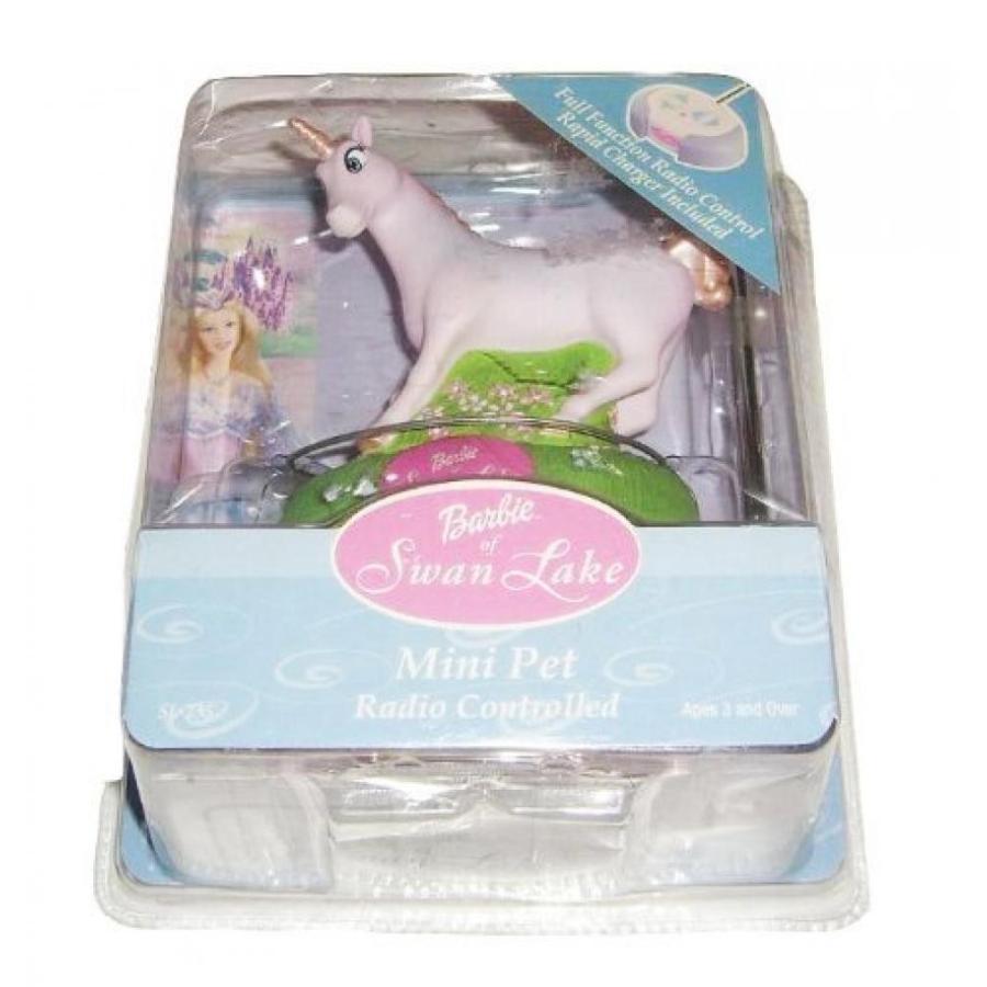 バービー人形 着せ替え おもちゃ Barbie of Swan Lake Radio Controlled Mini Pet Odette the Swan 輸入品