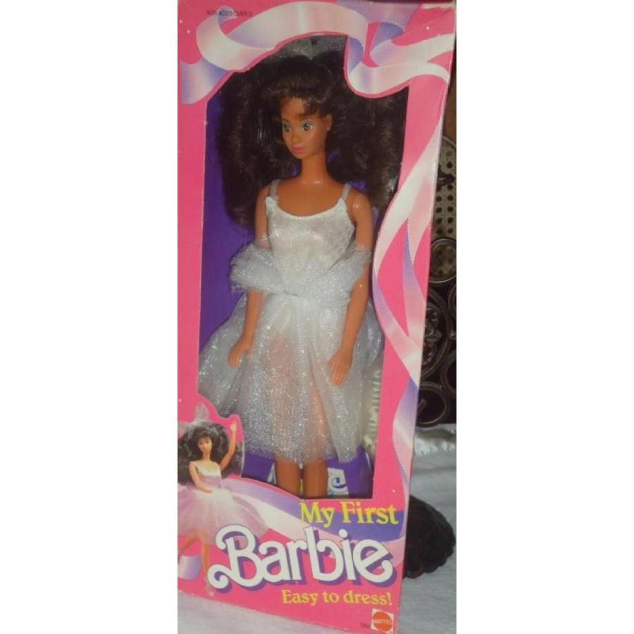 バービー人形 おもちゃ 着せ替え 1988 Hispanic My First Barbie Easy to Dress Ballerina Doll 輸入品