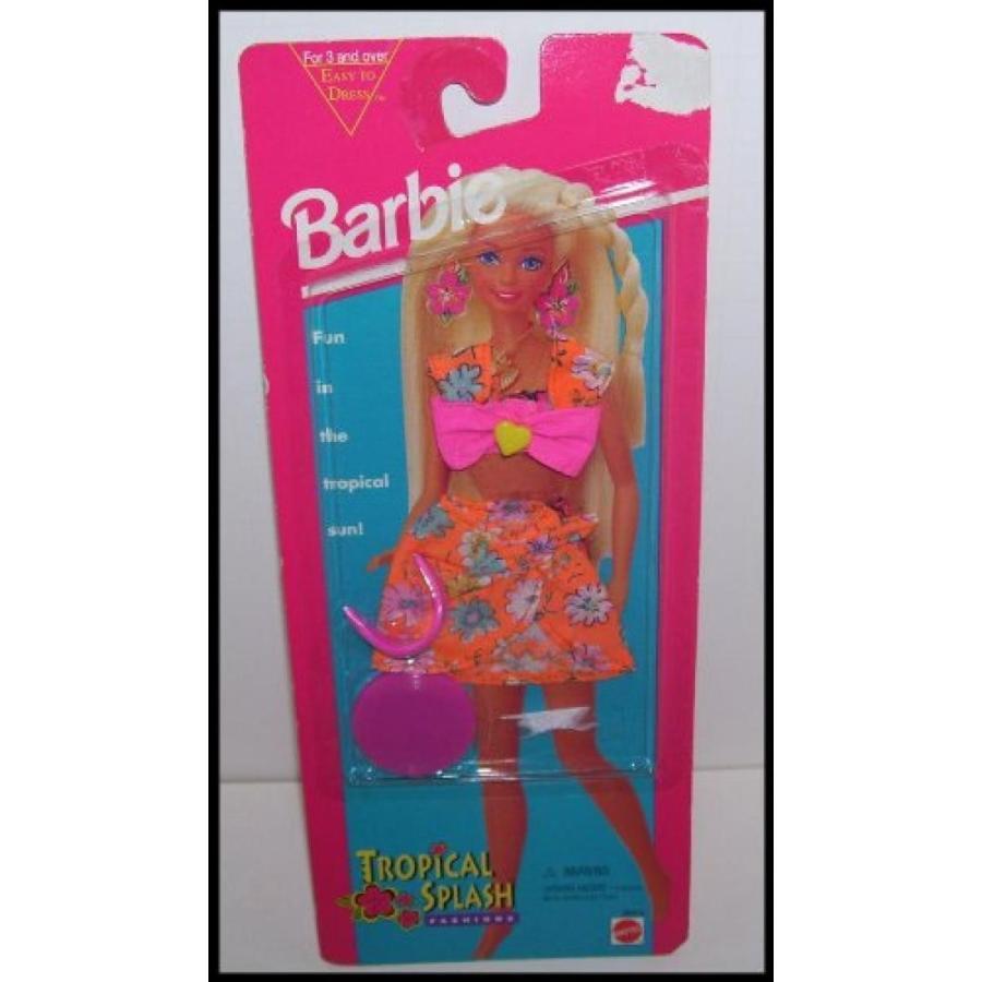 バービー人形 おもちゃ 着せ替え Tropical Splash Barbie Doll Clothing Set with Flower Print