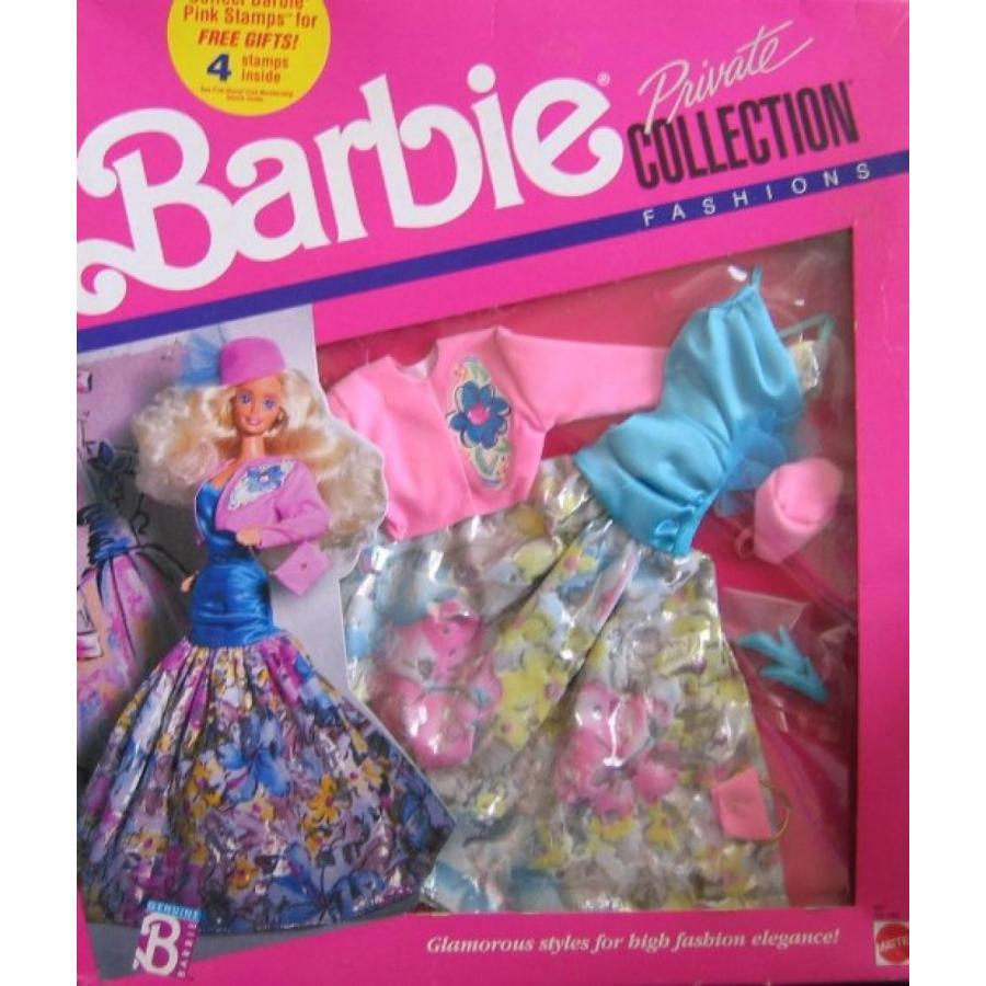 バービー人形 おもちゃ 着せ替え Barbie Private Collection Fashions (1989 Mattel Hawthorne) 輸入品