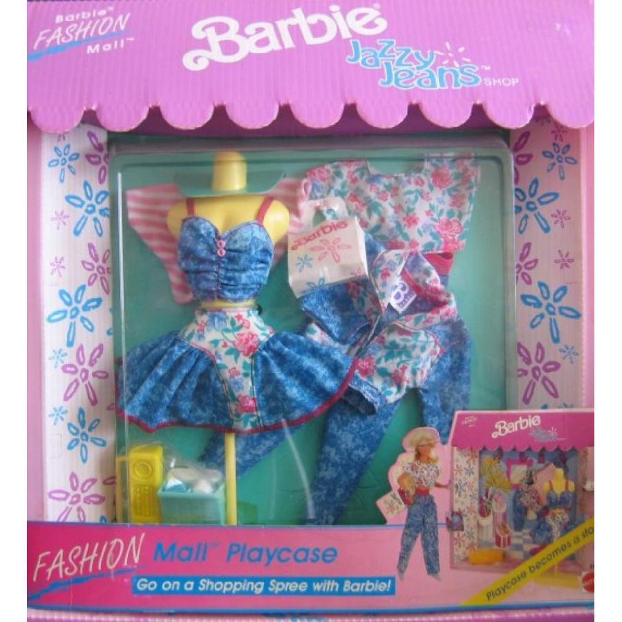 バービー人形 おもちゃ 着せ替え Barbie Fashion Mall Jazzy Jeans Shop - Fashion Mall Playcase (1991) 輸入品