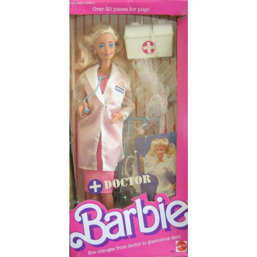 バービー人形 おもちゃ 着せ替え Doctor Barbie Doll - Changes from Doctor to Glamorous Date! (1987 Hawthorne) 輸入品