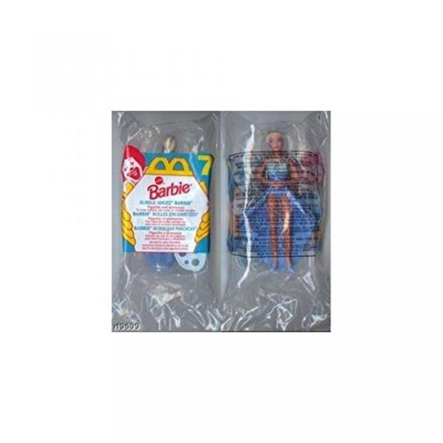 バービー人形 着せ替え おもちゃ Secret Hearts Barbie, McDonalds, with hair you can style!, 1992 輸入品