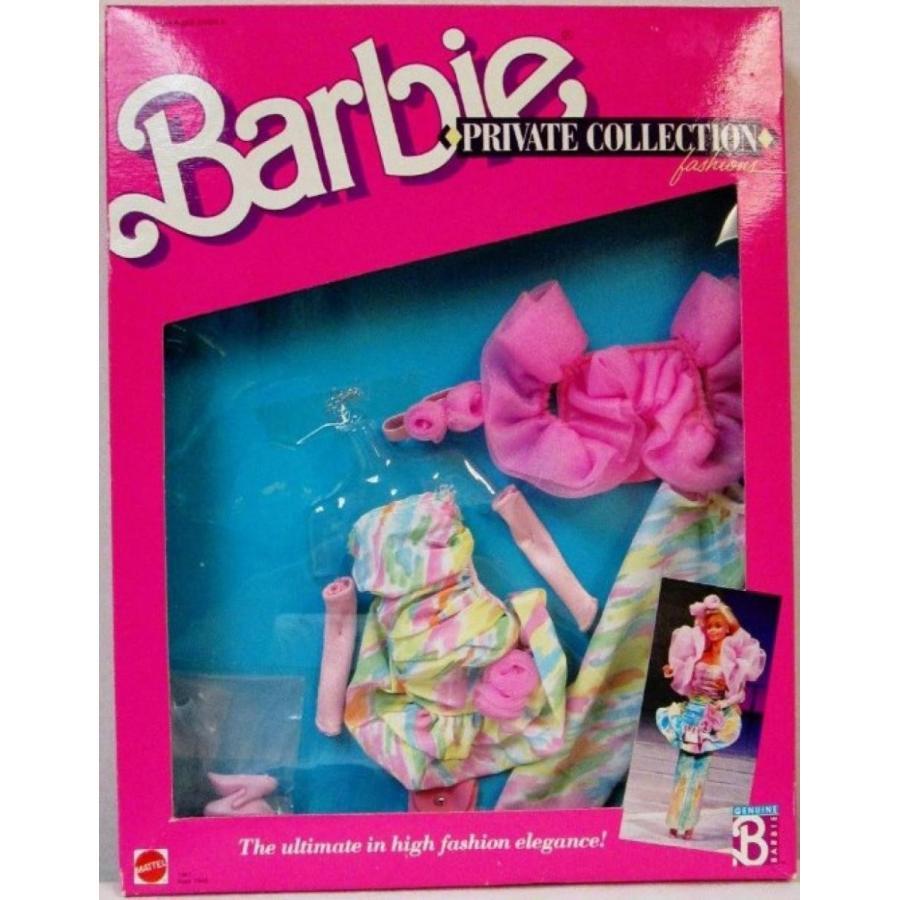バービー人形 おもちゃ 着せ替え Barbie Fahion Private Collection #1941 1988 New 輸入品