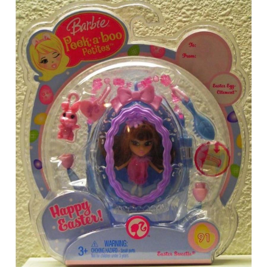バービー人形 着せ替え おもちゃ Barbie Peek a Boo Petites # 91 輸入品