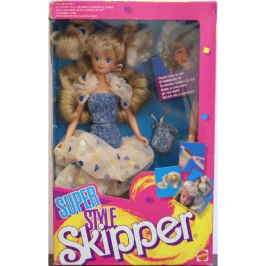 バービー人形 おもちゃ 着せ替え Barbie Super Style Skipper 輸入品