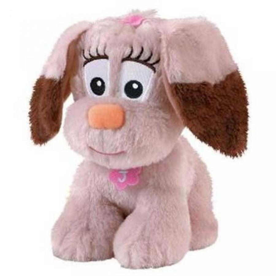 アナと雪の女王 おもちゃ フィギュア Guess With Jess Jinx Soft Toy Plush 輸入品