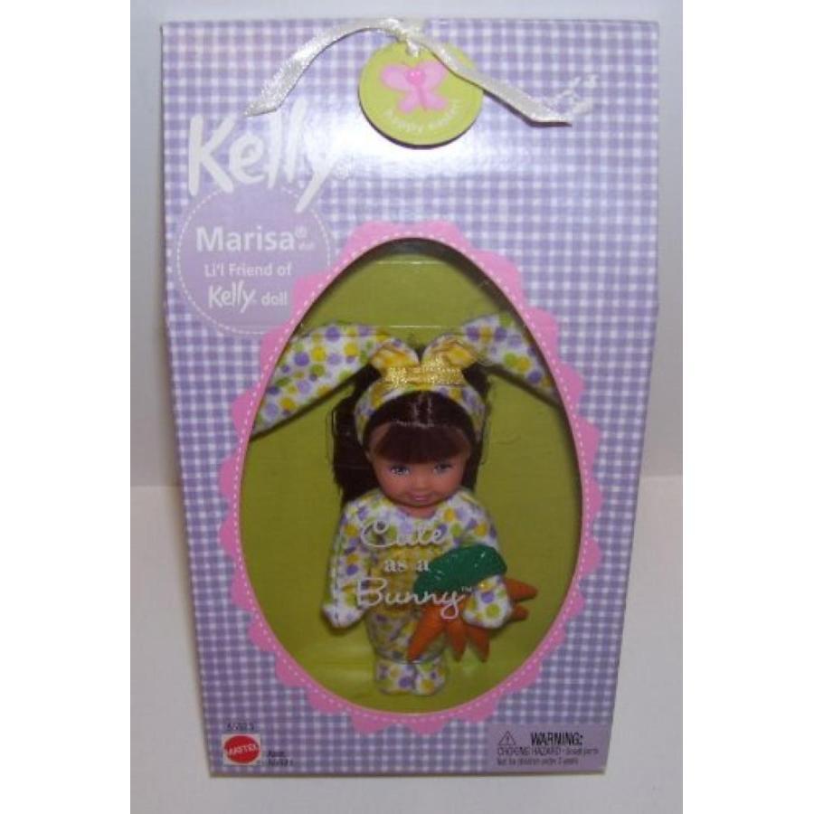 バービー人形 着せ替え おもちゃ Friends of Kelly Brunette Marissa Doll Dressed As a Bunny 輸入品