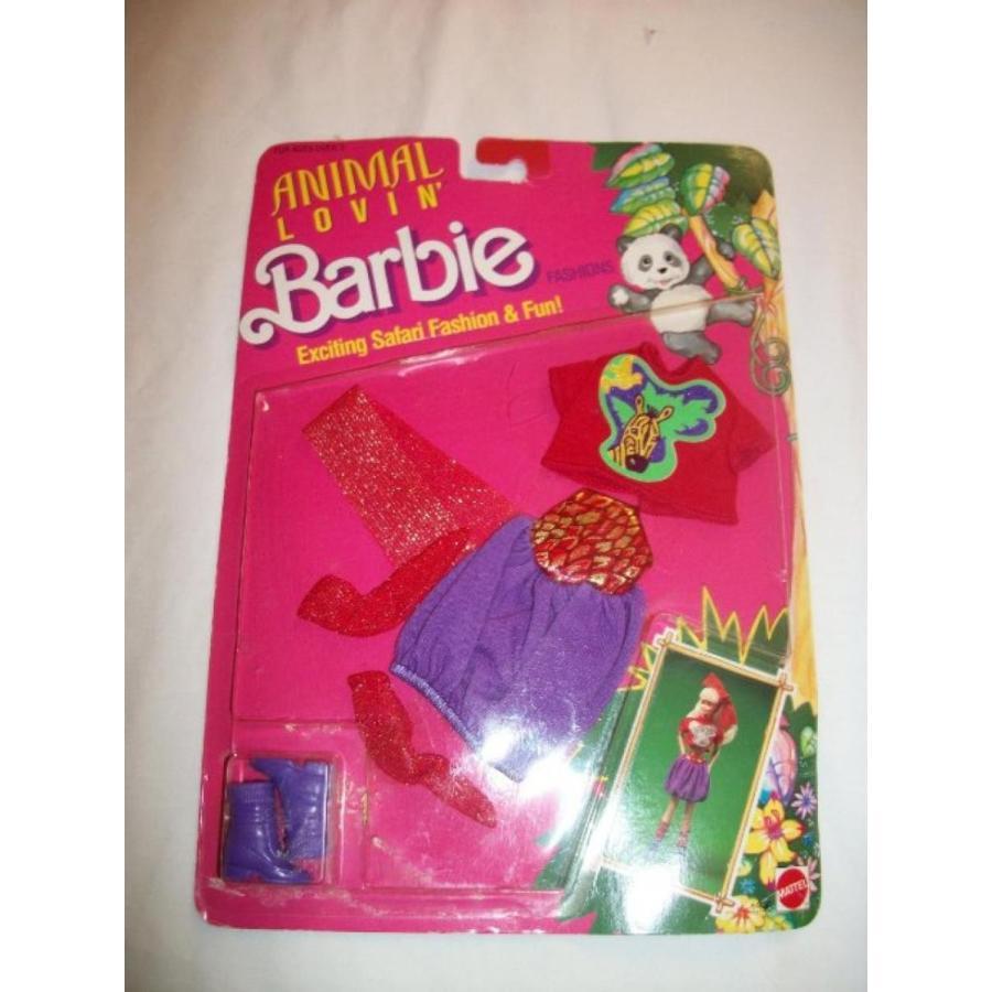バービー人形 着せ替え おもちゃ Barbie Animal Lovin Fashions - Exciting Safari Fashions & Fun - Circa 1988 輸入品
