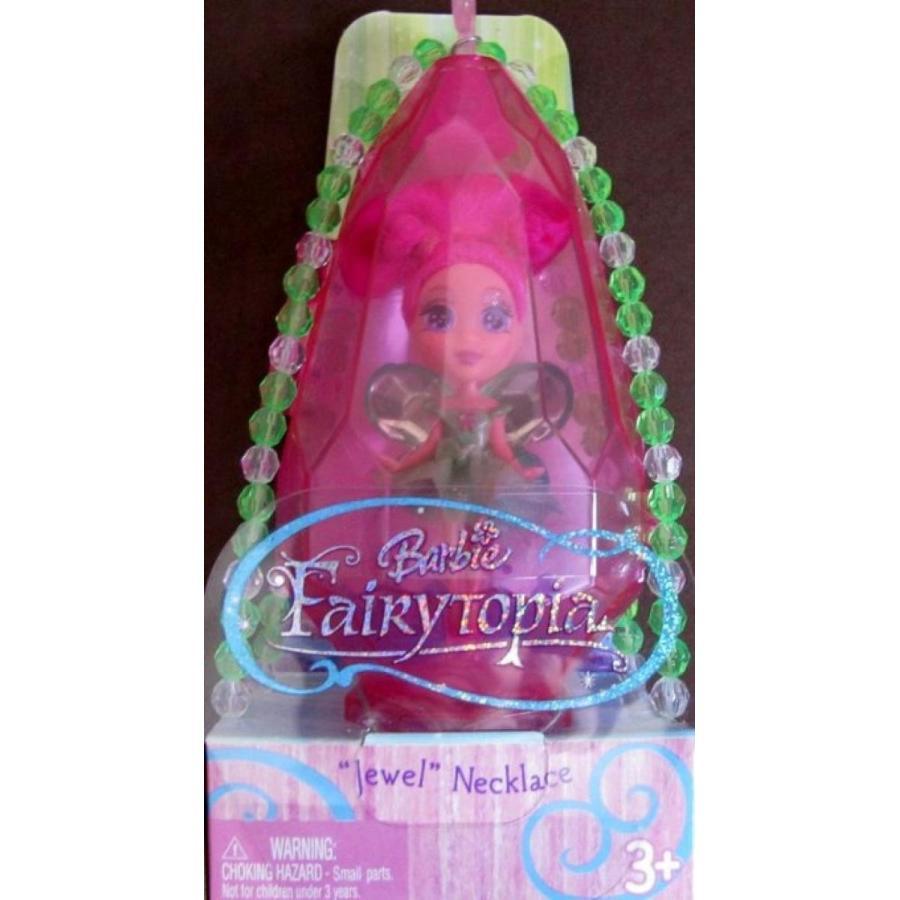 バービー人形 着せ替え おもちゃ Barbie Fairytopia FAIRY