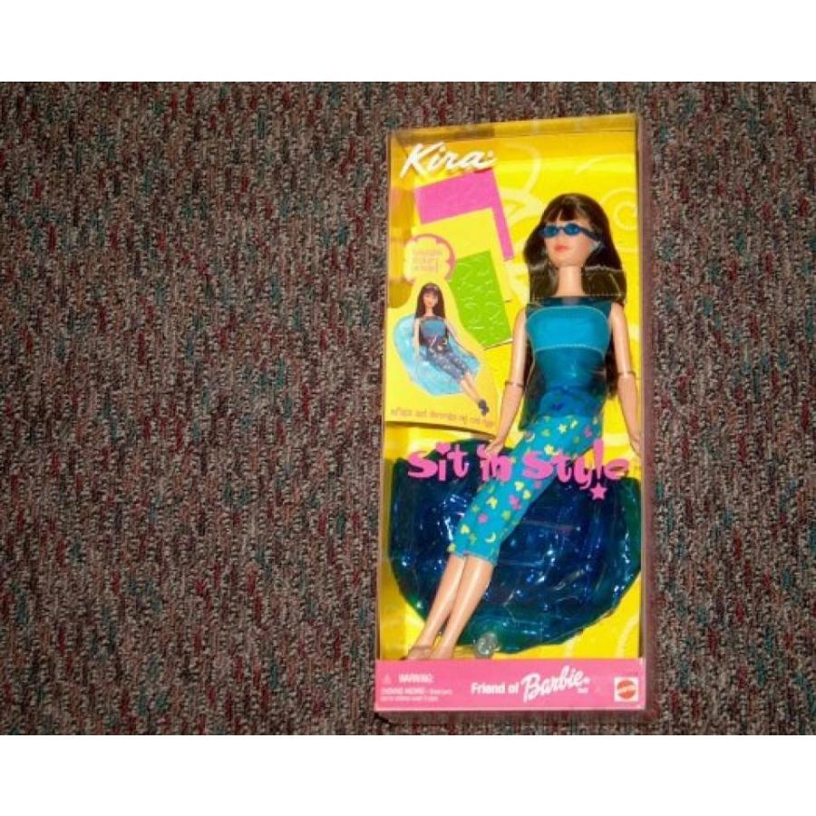 バービー人形 着せ替え おもちゃ Kira Sit in Style Barbie Doll 輸入品