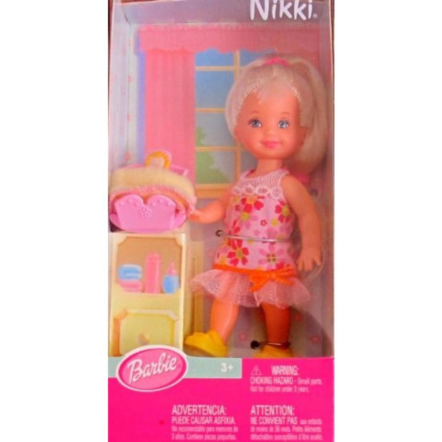 バービー人形 おもちゃ 着せ替え Barbie KELLY Club BABYSITTER NIKKI DOLL w Cradle (2002) 輸入品