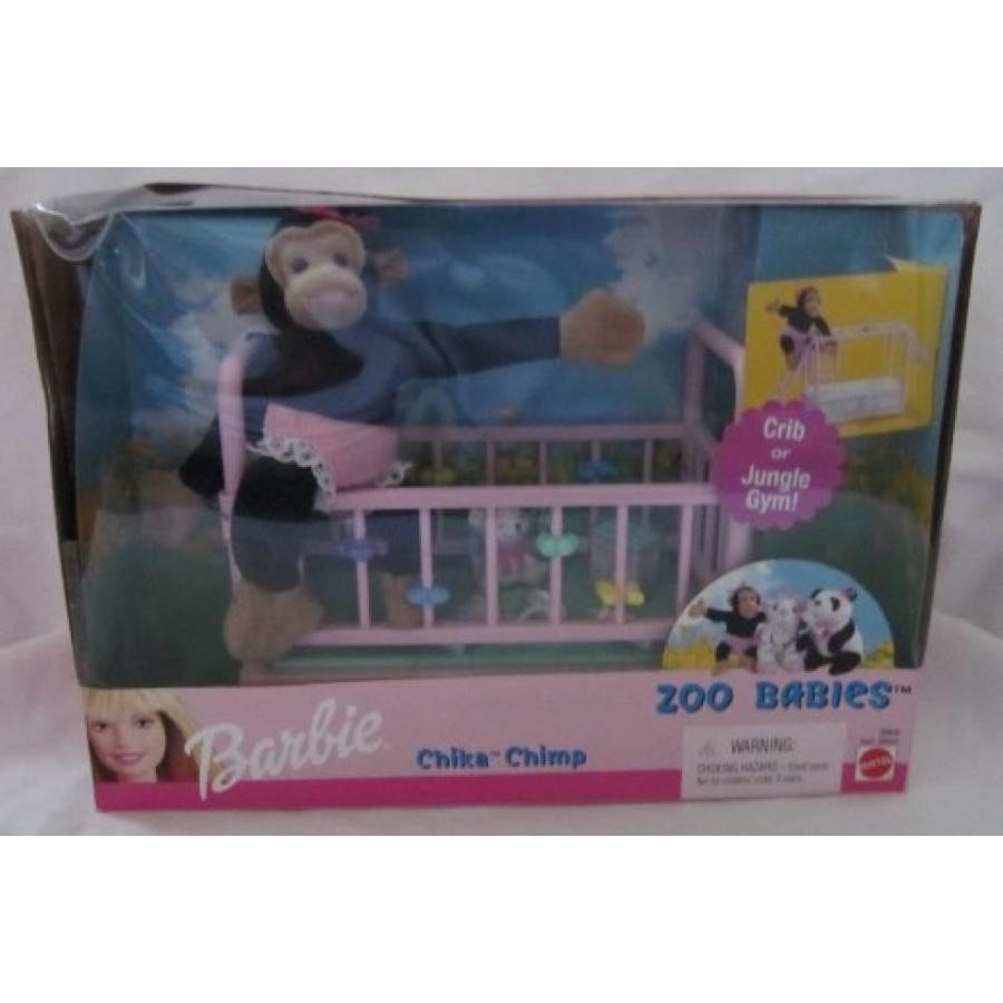 バービー人形 着せ替え おもちゃ Barbie Zoo Babies CHIKA CHIMP Plush Doll Playset 輸入品