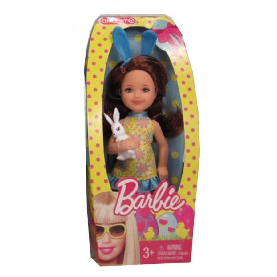 バービー人形 着せ替え おもちゃ Mattel Mini Barbie Brunette Easter Doll 輸入品