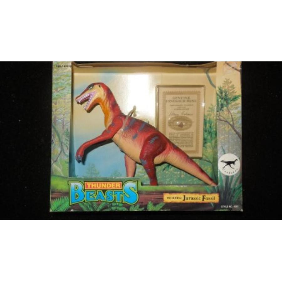 ジュラシックワールド おもちゃ フィギュア 恐竜 Thunder Beasts Coelurus 13