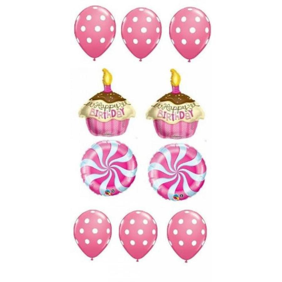 アナと雪の女王 おもちゃ フィギュア Sweet Treats Balloon Decoration Kit 輸入品