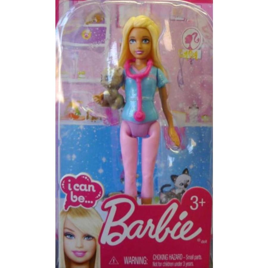 バービー人形 着せ替え おもちゃ 4