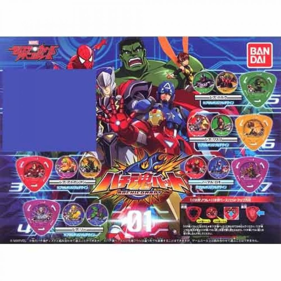 アベンジャーズ おもちゃ フィギュア Gashapon Wars Avengers MARVEL disk Bachitamashi bat 01 Suparea unplug set of 5 輸入品