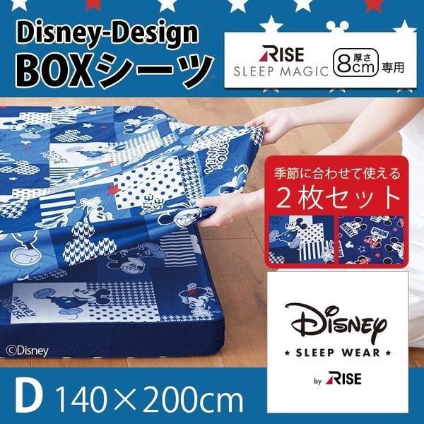 ディズニー ベッドBOXシーツ ダブル スタンダード ミッキー ミニー disney_y RI-EJD820-0005-001