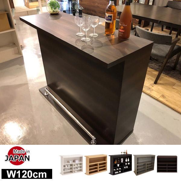 バーカウンター カウンターテーブル 幅120cm 期間限定特価品 特価品コーナー☆ 収納 キッチン収納 間仕切り 受付台