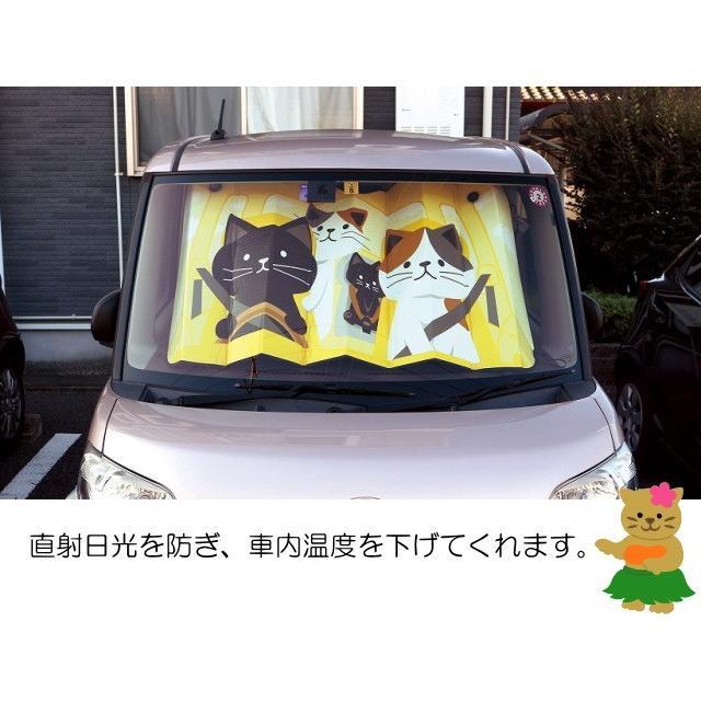 カーサンシェード Sサイズ 軽自動車 コンパクトカー 130×70センチ フロント カバー 車用日よけ 猫グッズ 猫雑貨 猫 グッズ 雑貨 ねこ ネコ 猫柄 小物|osyarehime|02