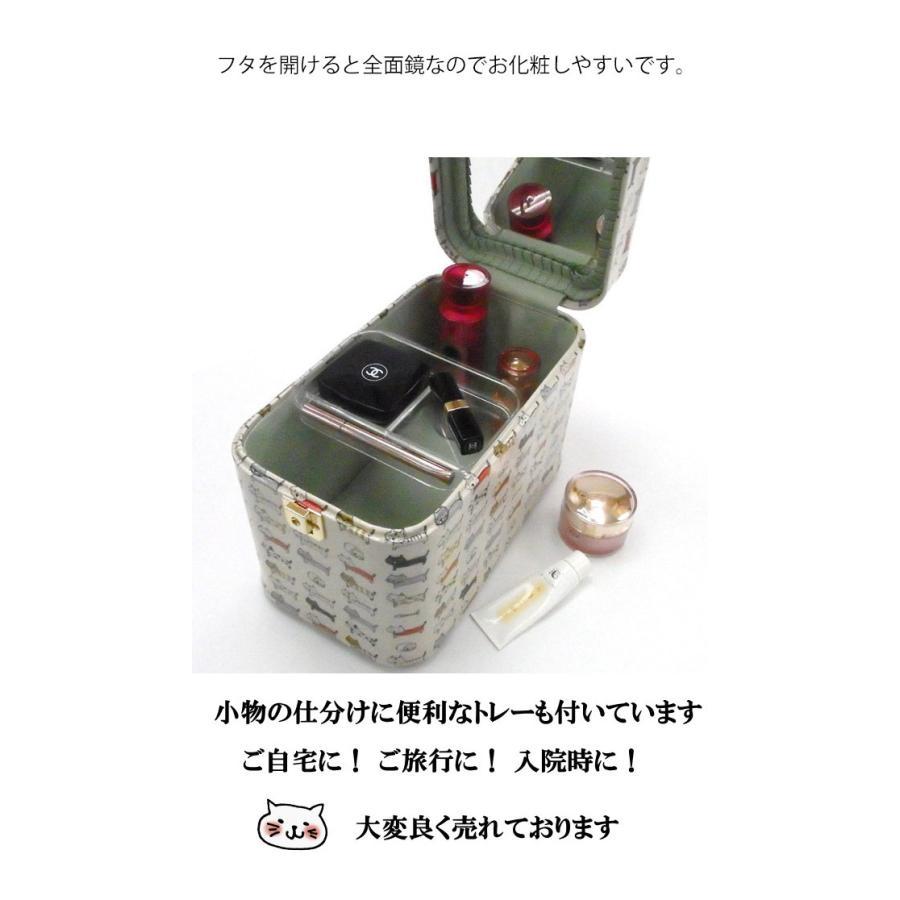 メイクボックス トレンチケース バニティケース 化粧収納 小物入れ アクセサリー 鍵付き 日本製 猫グッズ 猫雑貨 猫 グッズ 雑貨 ねこ ネコ 猫柄 小物|osyarehime|04