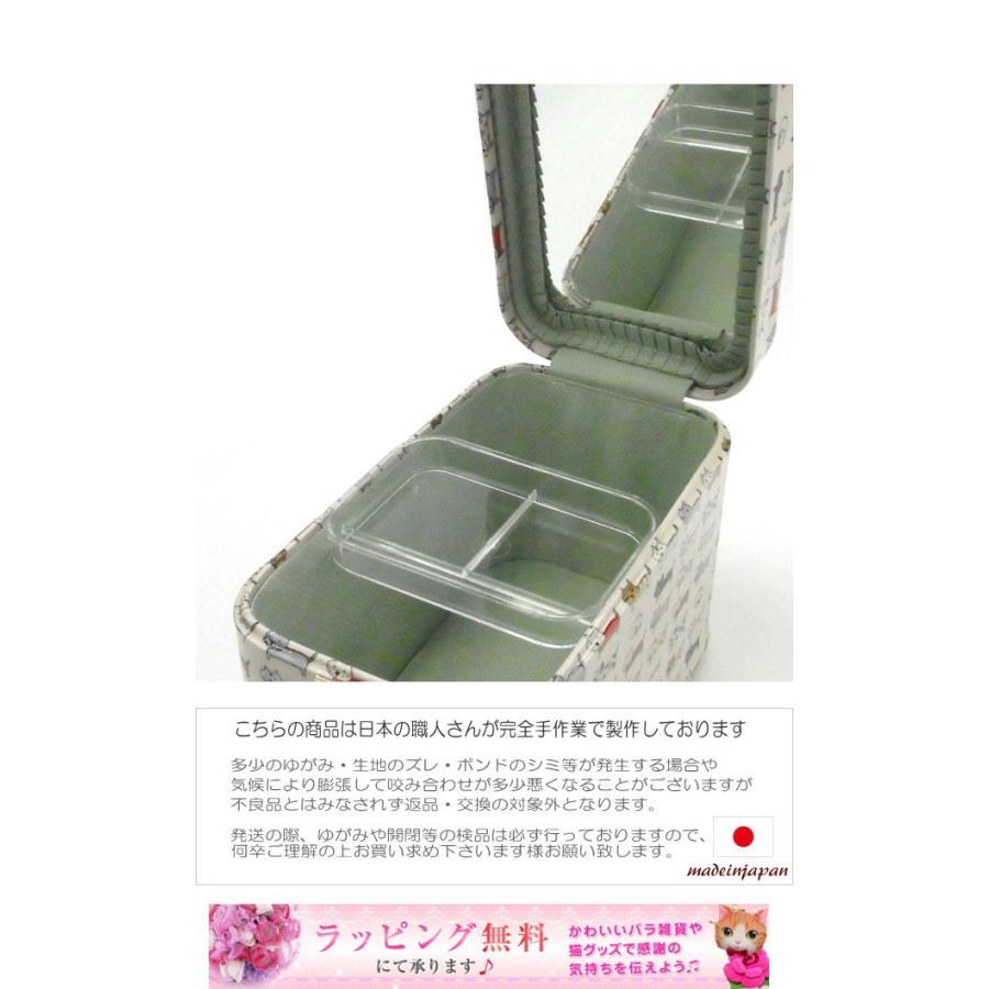 メイクボックス トレンチケース バニティケース 化粧収納 小物入れ アクセサリー 鍵付き 日本製 猫グッズ 猫雑貨 猫 グッズ 雑貨 ねこ ネコ 猫柄 小物|osyarehime|06
