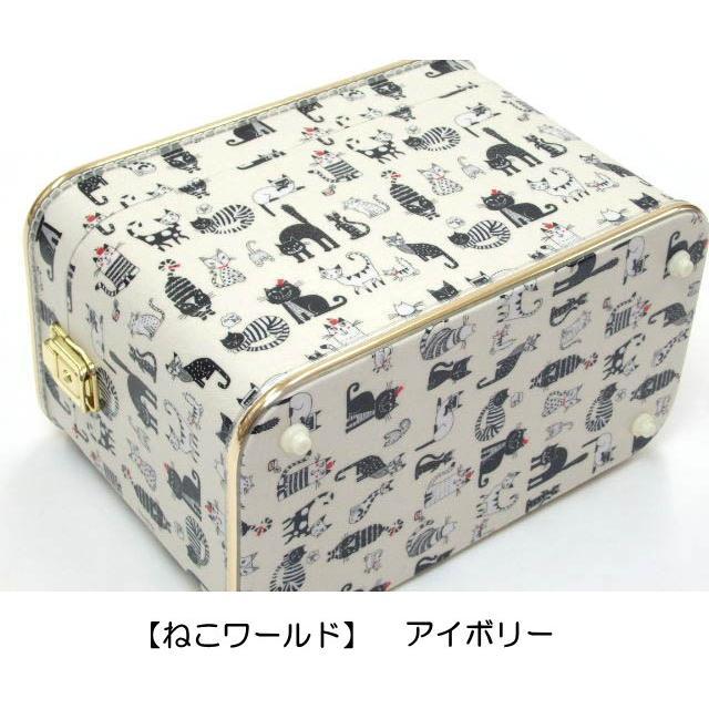 メイクボックス トレンチケース バニティケース 化粧収納 小物入れ アクセサリー 鍵付き 日本製 猫グッズ 猫雑貨 猫 グッズ 雑貨 ねこ ネコ 猫柄 小物|osyarehime|08