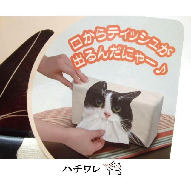 ティッシュケース リアル猫 フェイス猫 猫顔 ティッシュカバー ティッシュボックスカバー おしゃれ(猫グッズ 猫 雑貨 ねこ ネコ 猫柄 ねこ雑貨 ギフト包装無料) osyarehime 05
