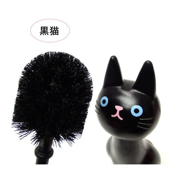 トイレブラシ 猫  おしゃれ かわいい トイレグッズ 掃除用具 黒猫 白猫 ねこのしっぽの物語 猫グッズ 猫雑貨 グッズ 雑貨 ねこ ネコ 猫柄 小物 osyarehime 05