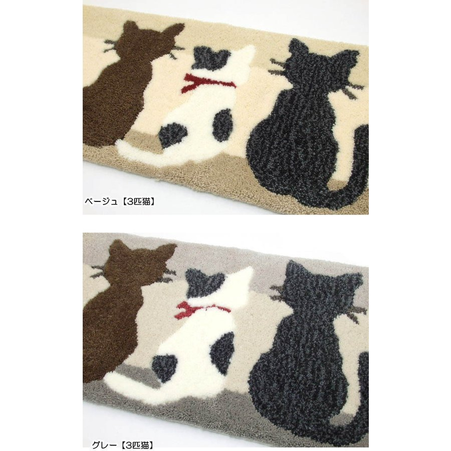 玄関マット キッチンマット インテリアマット ミネット 猫 3匹猫ホーム 細長型 スリーキャット おしゃれ 猫グッズ 猫雑貨 猫柄 osyarehime 02