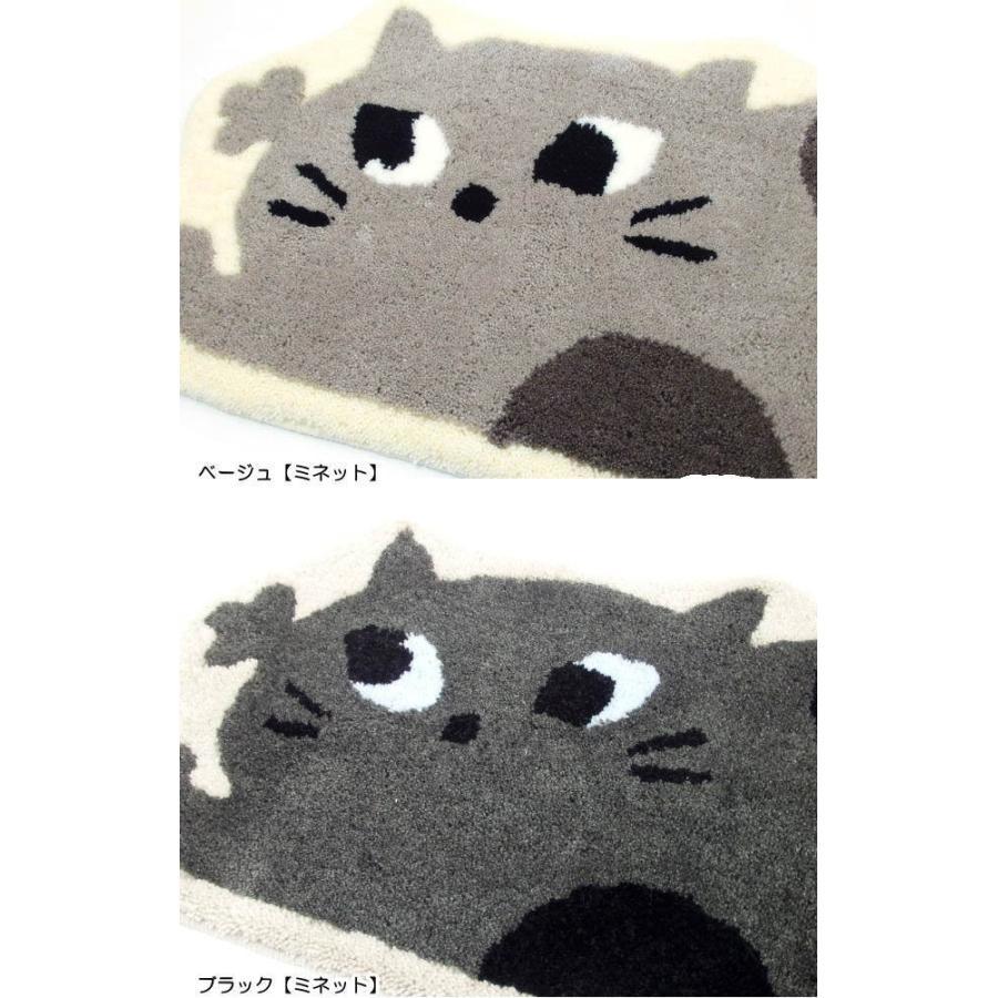 玄関マット キッチンマット インテリアマット ミネット 猫 3匹猫ホーム 細長型 スリーキャット おしゃれ 猫グッズ 猫雑貨 猫柄|osyarehime|03