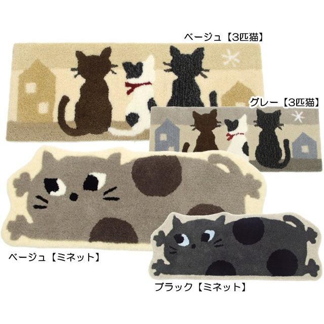玄関マット キッチンマット インテリアマット ミネット 猫 3匹猫ホーム 細長型 スリーキャット おしゃれ 猫グッズ 猫雑貨 猫柄 osyarehime 04