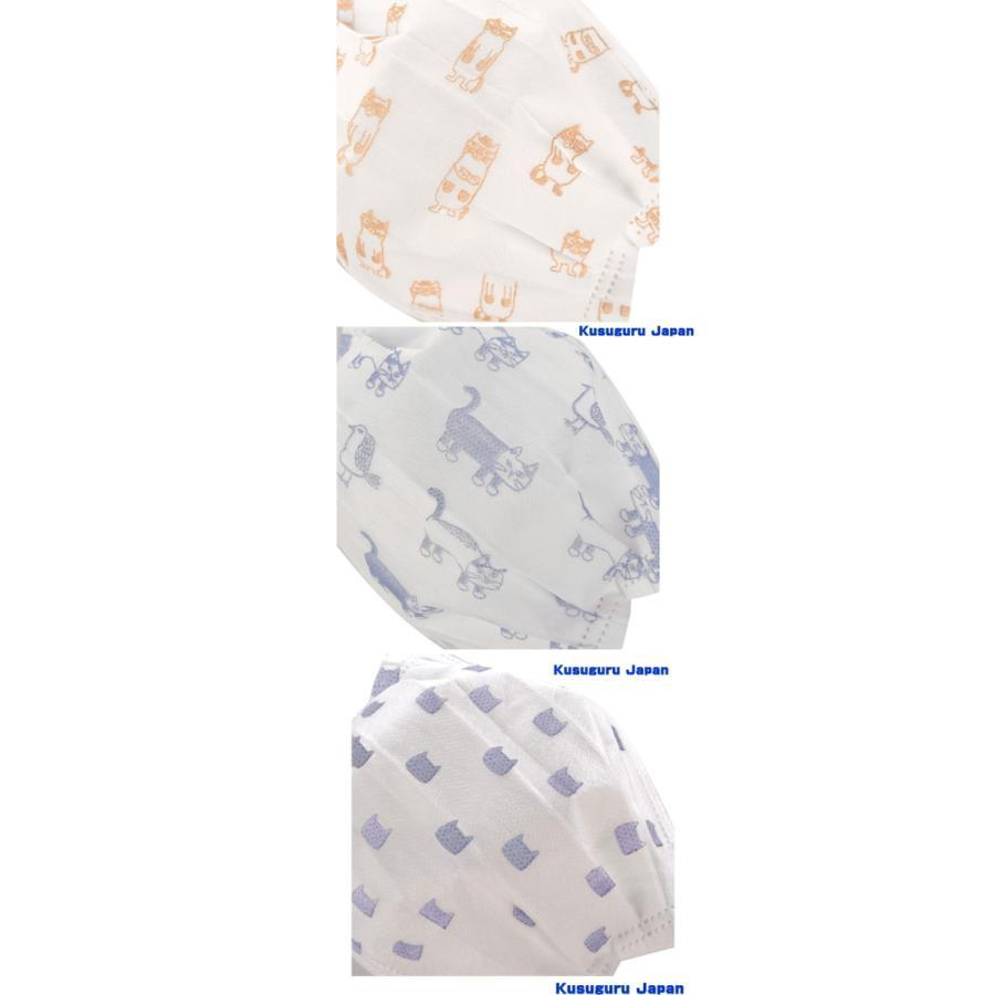 不織布 マスク 接触冷感 夏用 涼しい 猫柄 柄 カラー 大人 5枚入 ネコ 三層構造 PM2.5 花粉 ウイルスカット ふつうサイズ 90×175mm 猫雑貨 osyarehime 07