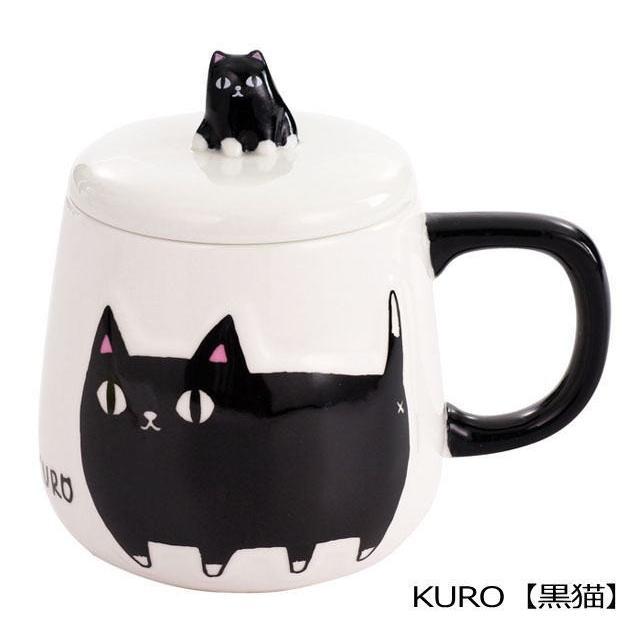 【在庫限りで終了】 マグカップ 蓋つき おしゃれ 猫3兄弟  白猫 ミケ猫 黒猫 ネコ柄 コーヒーカップ 茶碗 コップ 磁器 食器 電子レンジOK キッチングッズ 猫雑貨|osyarehime|04