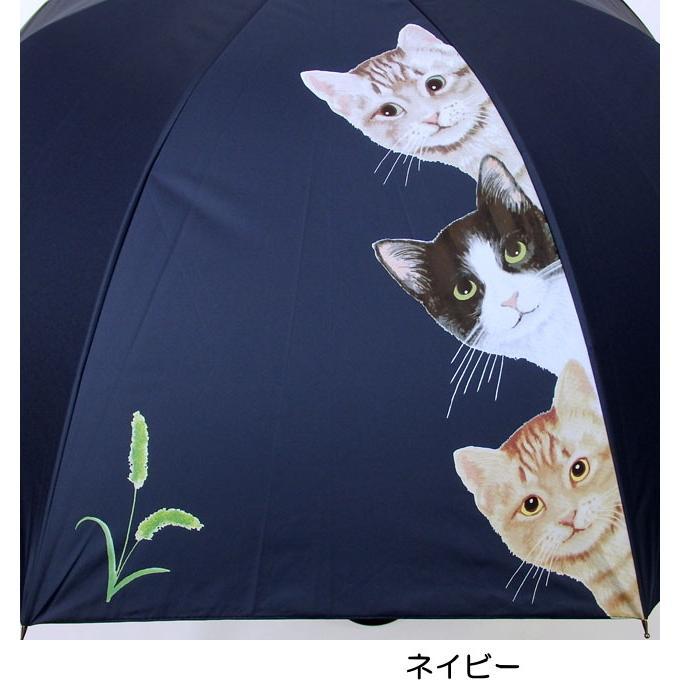 傘 晴雨兼用傘 猫柄 猫3匹柄 UVカット 長傘 雨傘 日傘 ジャンプ傘 【同梱不可】 ねこ ネコ 猫雑貨 猫グッズ 女性 レディース かわいい おしゃれ osyarehime 05