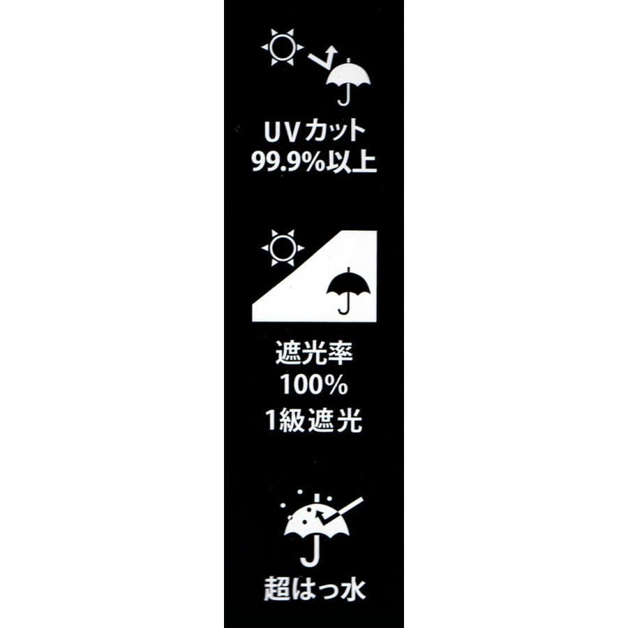 傘 晴雨兼用傘 猫柄 猫3匹柄 UVカット 長傘 雨傘 日傘 ジャンプ傘 【同梱不可】 ねこ ネコ 猫雑貨 猫グッズ 女性 レディース かわいい おしゃれ osyarehime 09