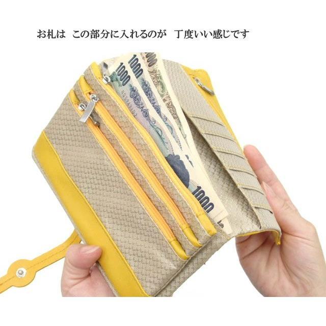 財布 レディース 長財布 二つ折り カードケース 本革 キャッシュレス 札入れ 30代 40代 50代 牛革 多機能 かわいい おしゃれ マルチウォレット 送料無料|osyarehime|04