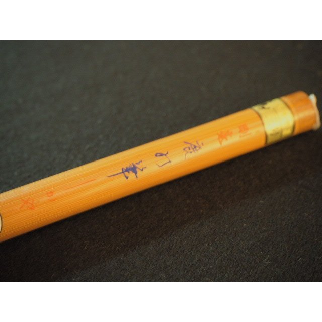 しかや 剛毫 鹿の筆 三号 osyu-tanagura 02